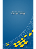 Новая версия ПО Survey Mobile
